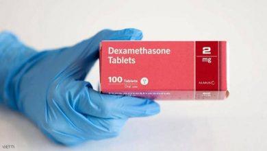 Photo of سعر دواء ديكساميثازون Dexamethasone