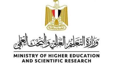 """Photo of رابط نتيجة الثانوية العامة 2020 بالاسم """"موقع الاستاذ"""" كافة المحافظات المصرية"""