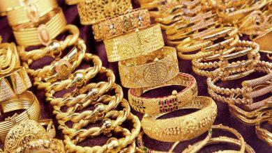 Photo of أسعار الذهب في العراق اليوم الاثنين 2020/08/17 بيع وشراء في كافة المناطق