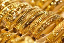 Photo of أسعار الذهب في الأردن بيع وشراء اليوم الخميس 2020/08/20 في كافة المناطق