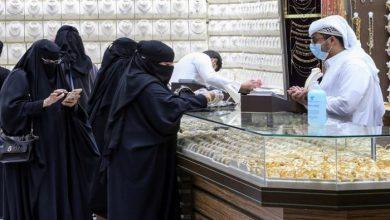 Photo of أسعار الذهب في السعودية اليوم الأحد 2 أغسطس 2020