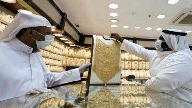 Photo of أسعار الذهب في الكويت اليوم السبت 2020/08/15 بيع وشراء في كافة المناطق