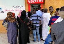 Photo of سعر الدولار في السودان اليوم الخميس 2020/08/20 في السوق السوداء .. قفزة مهولة في الأسعار