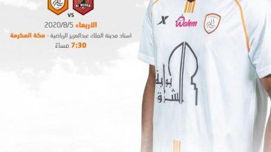 Photo of ملخص ونتيجة مباراة الشباب والوحدة اليوم الأربعاء 2020/08/05 في الدوري السعودي