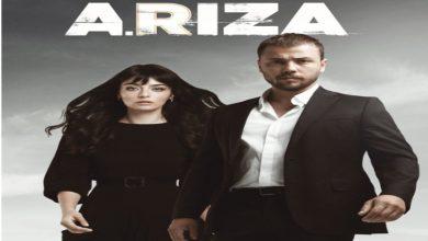 "Photo of ملخص أحداث مسلسل ""الخطأ / ARIZA"" الحلقة الأولى كاملة"