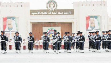 Photo of رابط التسجيل في كلية سعد العبدالله 2020 لكافة المؤهلات