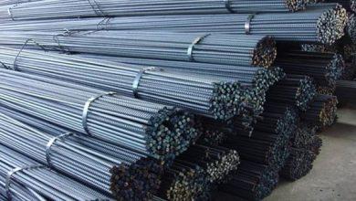 Photo of أسعار الحديد في مصر اليوم الأربعاء 2020/09/16 .. ارتفاع سعر الحديد في مختلف المناطق