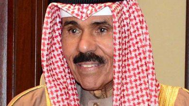 Photo of من هو أمير الكويت الجديد نواف الأحمد الجابر الصباح