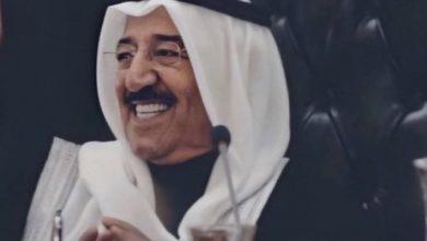 Photo of إشاعة وفاة أمير الكويت الشيخ صباح الأحمد الصباح