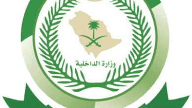 Photo of سلم رواتب قوات الأفواج الأمنية 1442 للرتب العسكرية
