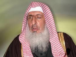 Photo of السيرة الذاتية لمفتي المملكة عبد العزيز بن عبد الله آل الشيخ