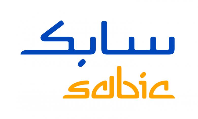 Photo of سعر سهم سابك اليوم الاثنين 2020/10/12 في السوق السعودي