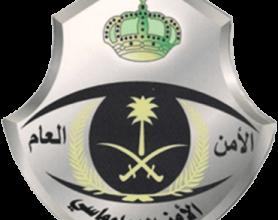 Photo of وظائف ابشر 1442 – نتائج القبول في الأمن الدبلوماسي 1442 على رتبة جندي