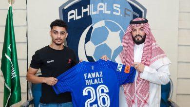 Photo of اخبار نادي الهلال السعودي اليوم: تعرف على فواز الطريس ومهارات اللاعب