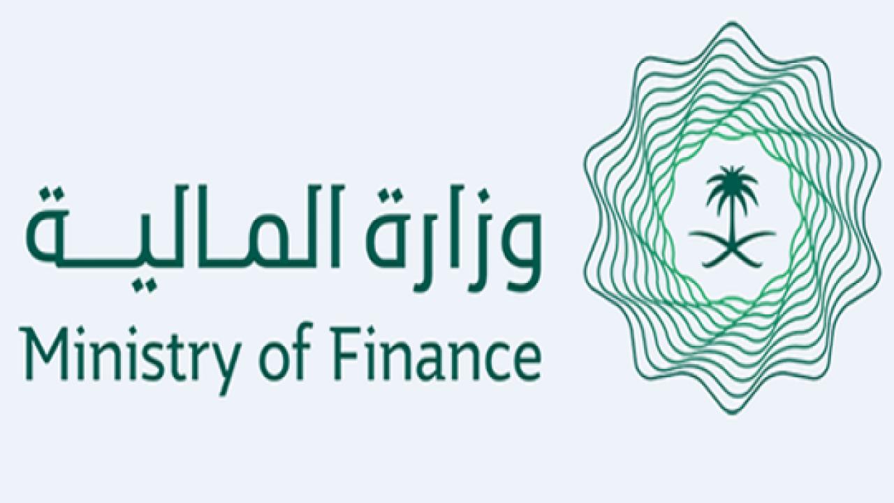 تنزيل نموذج رقم 21 الاقرار السنوي وزارة المالية